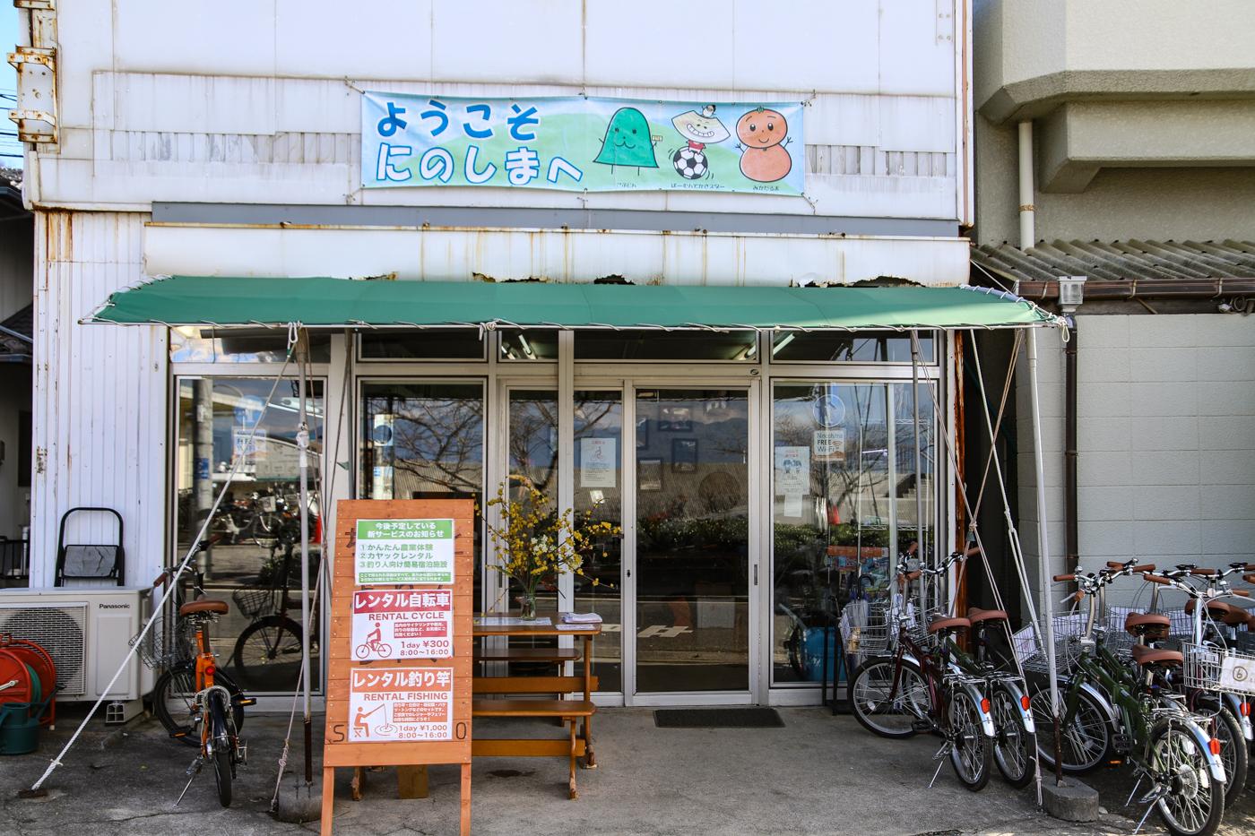ninoshima-28.jpg
