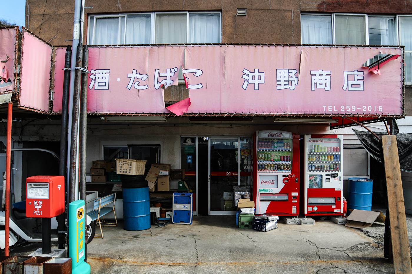 ninoshima-33.jpg