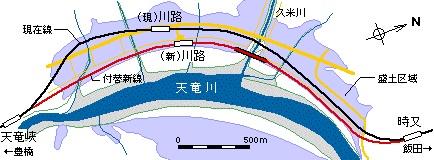 113JR東海飯田線・川路付近替20010401について20000911