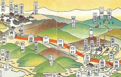 148浜松鉄道昭和5年12月四村