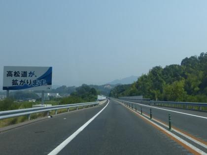 高松道01