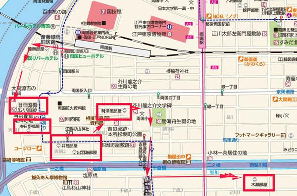 両国街歩き、名門の相撲部屋が多いぞ!