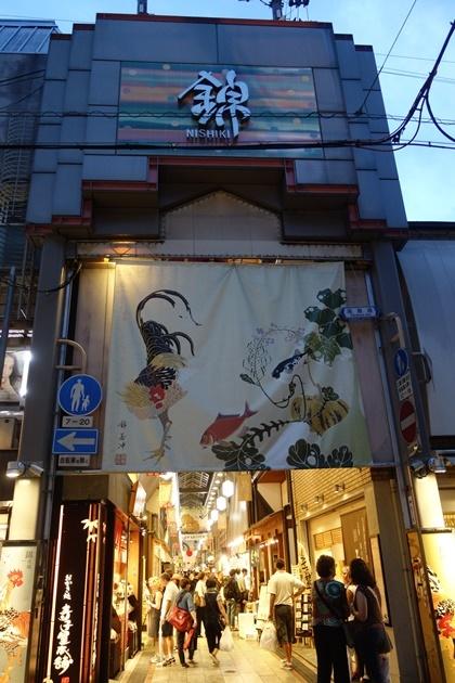 kyoto46_20181113040748286.jpg
