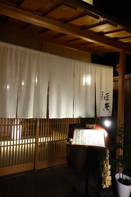 kyoto49_20181113040752772.jpg