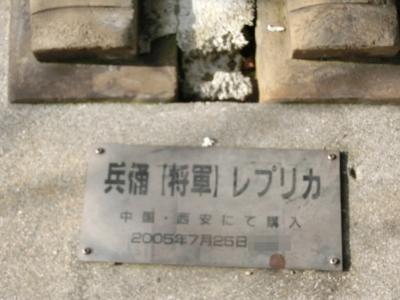 dc010609(修整1)