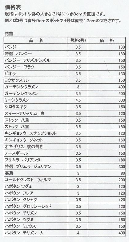 IMG_20181122_0003 - コピー (2)