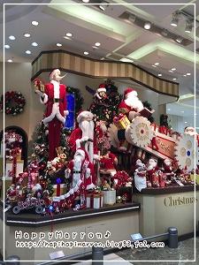 クリスマス2018-2