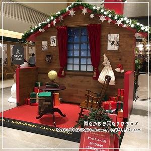 クリスマス2018-3