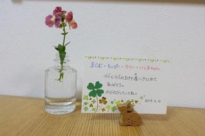 s-DSC05411.jpg