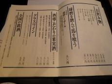P1252030.jpg