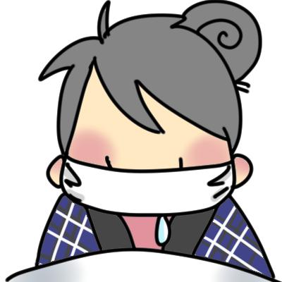 風邪っぴき