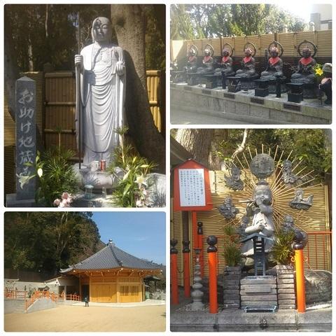 平成31年2月24日須磨寺3