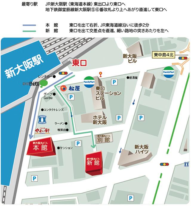 新大阪丸ビル新館 地図