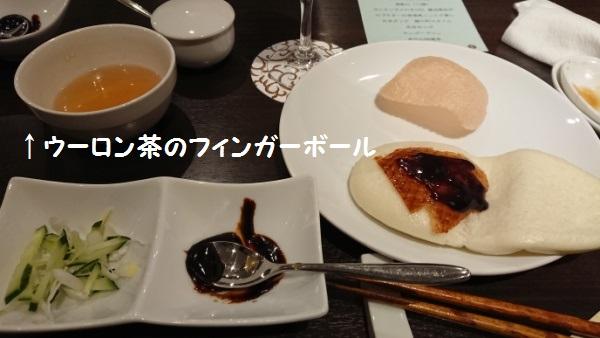 DSC_0063_1.jpg