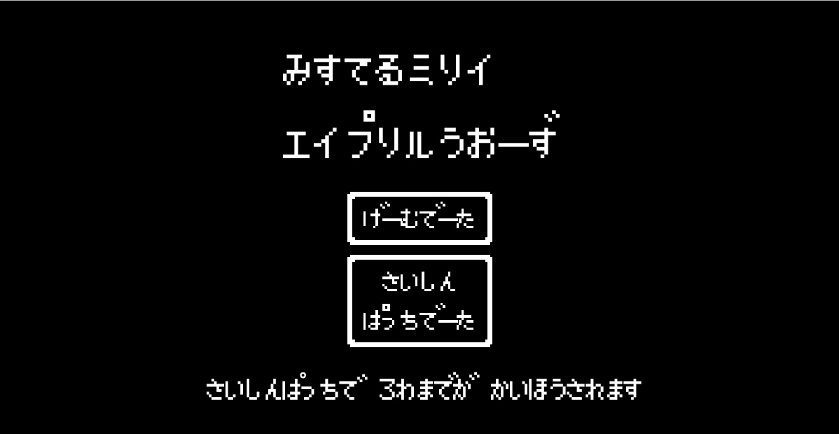 a_2019040121295426c.jpg