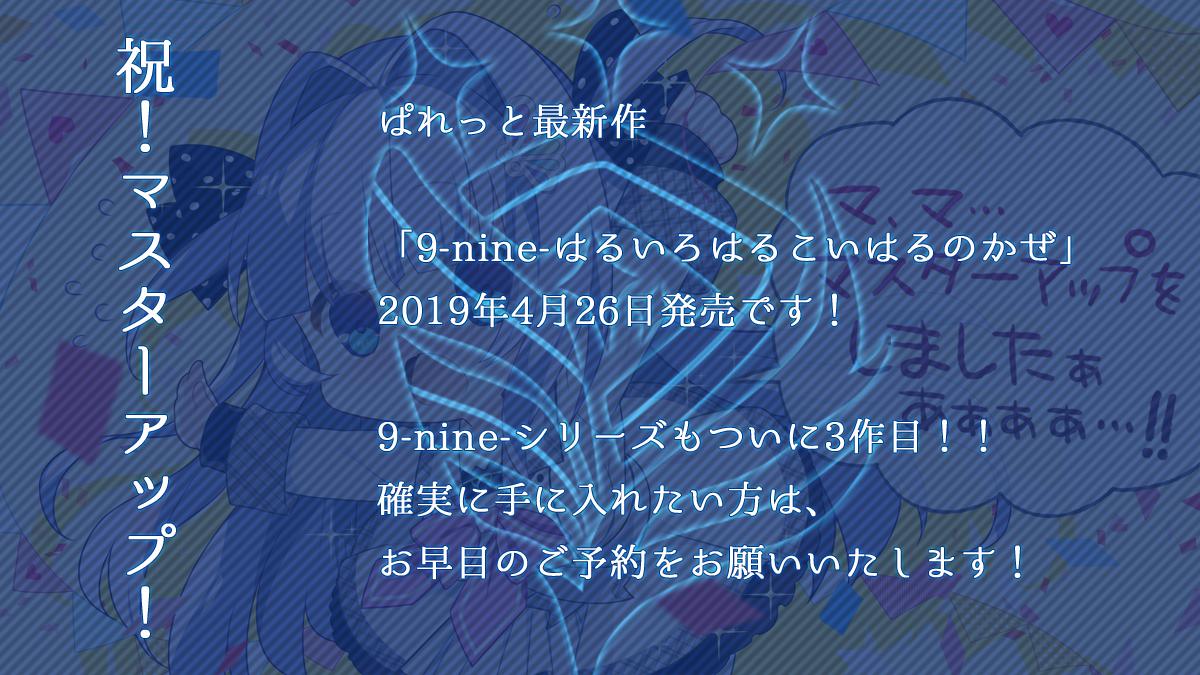 master_on_20190329200929ba6.jpg