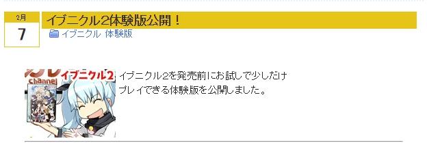 taiken_20190207200041ea3.jpg