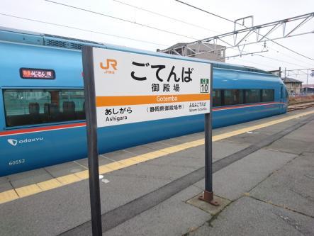 moblog_6a4a4da8.jpg