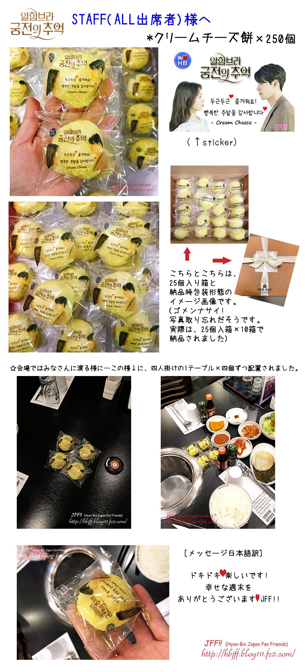 blog_CreamCheese_mochi1_250.jpg