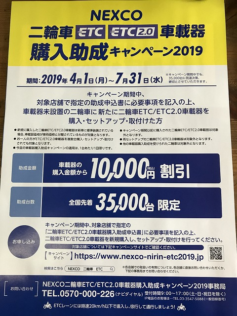 3-4_20190329094635c8d.jpg