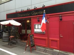 Brasserie-Gyoran(ブラッスリーギョラン)-八丁堀&宝町-900x675