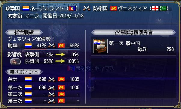 瀬戸内海戦MVP01