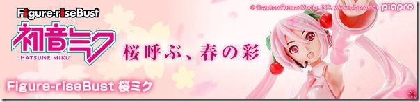 20190226_sakura_miku_600x144