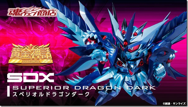 bnr_sdx_superior_dragon_dark_600x341