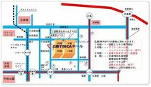 $ピースボート ヒバクシャ地球一周 証言の航海-広島YMCAの地図
