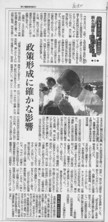 $ピースボート ヒバクシャ地球一周 証言の航海-高知新聞