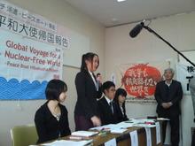 ピースボートのおりづるプロジェクト-高校生記者会見