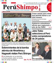 ピースボートのおりづるプロジェクト-ペルー新報1