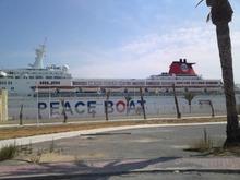 ピースボートのおりづるプロジェクト-Tunis port