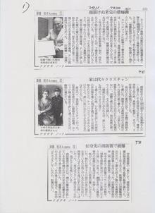 ピースボートのおりづるプロジェクト-fukahori1