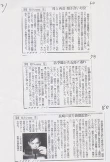 ピースボートのおりづるプロジェクト-fukahori2