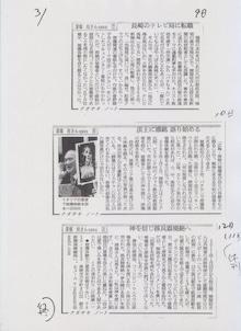 $    ピースボートのおりづるプロジェクト-fukahori3