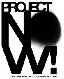 ピースボートのおりづるプロジェクト-projectnow