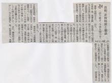 ピースボートのおりづるプロジェクト-長崎