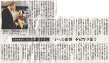 $    ピースボートのおりづるプロジェクト-田中稔子さん_毎日新聞