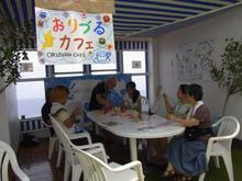 ピースボートのおりづるプロジェクト-おりづるカフェ