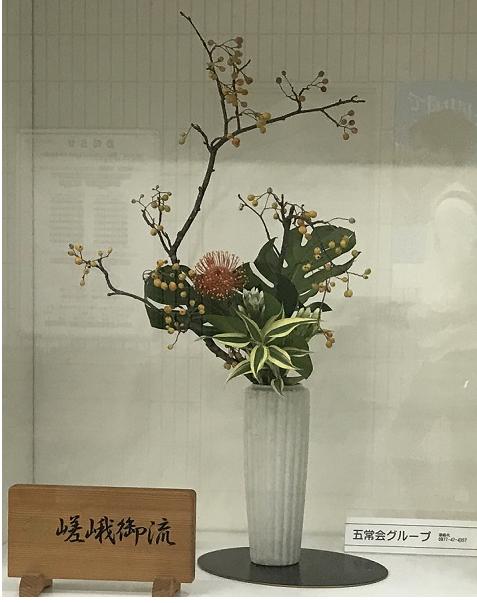 20181107駅の生花12
