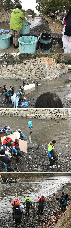 20181218緊急SOS!池の水ぜんぶ抜く大作戦1 2