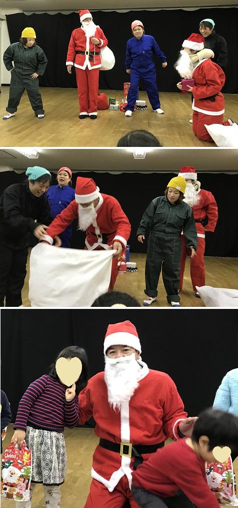 20181222クリスマス会 3