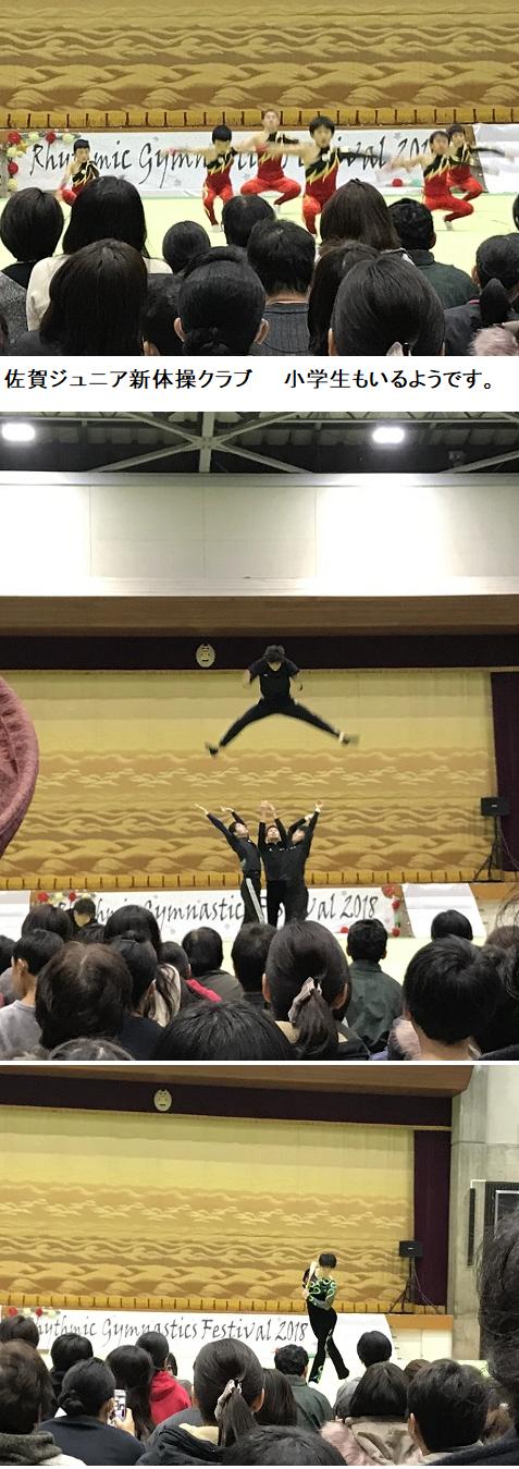 20181223新体操 2