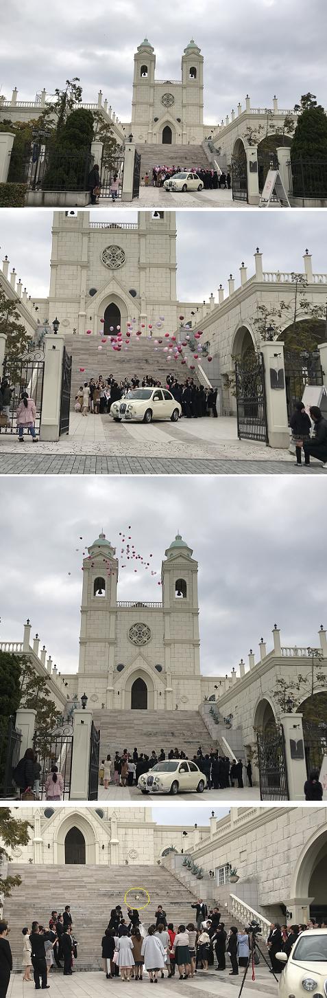 20190223結婚式1