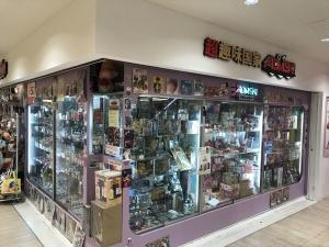 店舗探訪 大阪 なんばCITY 南館B1F アダムスキー (1)