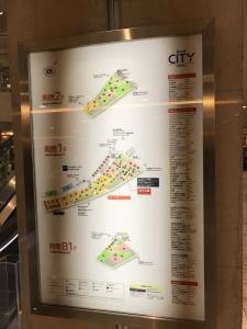 店舗探訪 大阪 なんばCITY 南館B1F アダムスキー (2)