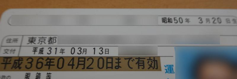 20190320 01