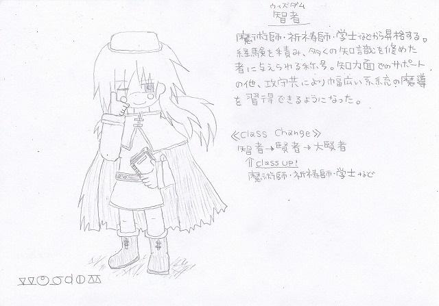 兵種夢想(71a)