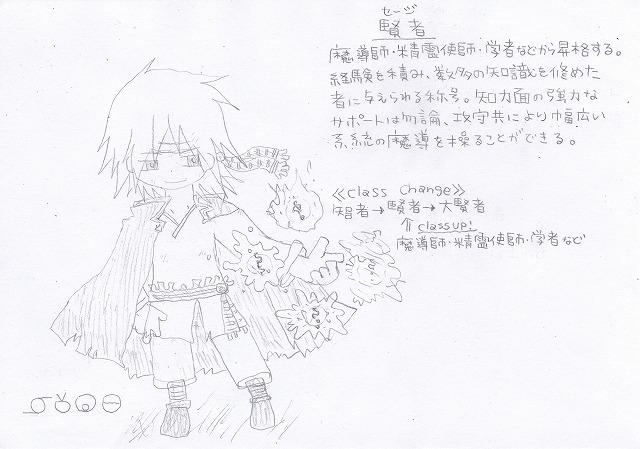 兵種夢想(71b)